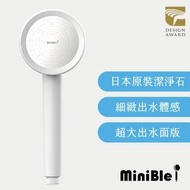 【MiniBle】MiniBle i除氯微氣泡蓮蓬頭2入