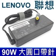 聯想 LENOVO 90W 原廠規格 變壓器 20V 4.5A 7.9*5.5mm 充電器 電源線 充電線 Edge E430 E435 E50 E520 E525 E530 E535 TP00032A TP00053A E125 E130 E135 E220s E30 E320 T60p-1954 T60p-1955 T60p-1956 T60p-2007 T60p-2008 T60p-2009 T60p-2613 T60p-2623 T60p-2637