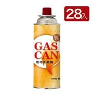 【妙管家】GAS CAN通用瓦斯罐x28入