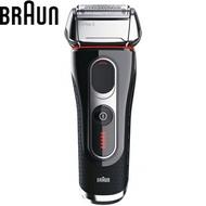 【送飛利浦車用清淨機】德國百靈 Braun 5090cc 5系列靈動貼面電鬍刀