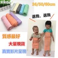 現貨單層肚圍春夏秋素色純色超彈力護肚防踢被腹圍 嬰兒寶寶兒童 大人小孩皆適用 共8色