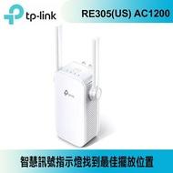 TP-LINK RE305(US) AC1200 Wi-Fi 訊號延伸器 限時下殺▼