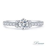 【DINA 蒂娜珠寶】幸福捧花 GIA 0.30克拉 E/SI1 求婚鑽戒(鑽石戒指 求婚戒指)