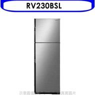 《可議價X折》日立【RV230BSL】230公升雙門(與RV230同款)冰箱BSL星燦銀