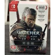 全新含特典 NS Switch 巫師3 狂獵 巫師 3 完全版 中文版