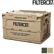FILTER017 Portable Folding Storage Container 側開摺疊收納箱(M) 50L