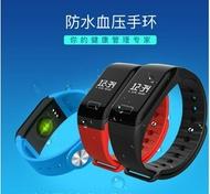 台灣現貨快出 多功能智慧運動手環 智慧手錶 心跳睡眠監測 防水計步 男小米2女手錶3