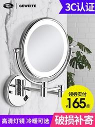 免打孔帶燈美容鏡雙面LED化妝鏡子浴室折疊梳妝放大鏡壁掛式伸縮