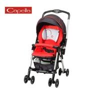 嬰兒推車Capella S-226 Ag+銀離子抗菌雙向全罩推車