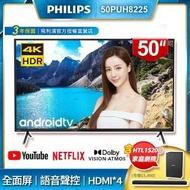 【Philips 飛利浦】50吋4K andrio晶顯示d聯網液器+視訊盒50PUH8225(加飛利浦HTL1520B家庭劇院)