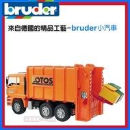 【Fun心玩】RU2762 麗嬰 德國製造 BRUDER 1:16 垃圾車 工程車 仿真高質感 兒童 大型 汽車 玩具
