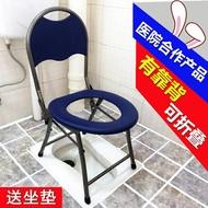 夯貨折扣! 孕婦有靠背坐便椅老人坐便器殘疾人行動馬桶大便架子老人坐便器椅MBS