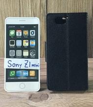 福利品側翻皮套 Sony Xperia Z1 mini Compact D5503 撞色皮套 可立式 插卡 保護套 手機套