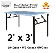 JFH 3V 2' x 3' Folding Banquet Table / Foldable Banquet Table with Plastic Table Top