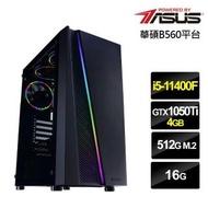 【華碩平台】i5六核{黑熊祭司}GTX1050Ti獨顯電玩機(i5-11400F/16G/512G_SSD/GTX1050Ti-4G)
