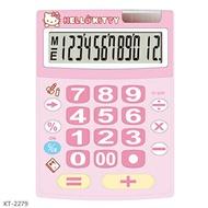 【文具通】SANRIO HELLO KITTY KT-2279計算機12位 L5140186