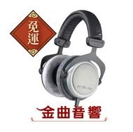 【金曲音響】Beyerdynamic 拜耳 DT880 PRO 專業 監聽 半開放式 耳罩式耳機