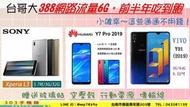Samsung Galaxy A52 5G (8GB/256GB) 搭門號新辦攜碼續約$0元送玻璃貼防摔殼方案請洽門市
