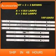 """43LF510T / 43LJ510T LG 43"""" LED TV BACKLIGHT / LAMPU TV 43LF510 43LJ510"""
