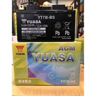 詢問現貨 湯淺 YT7B-BS 7號薄型 機車電瓶 電池 全新 未加水 湯淺7B 7B
