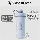 【Blender Bottle】Radian不鏽鋼搖搖杯●26oz/7色可選(BRS2618)●時尚白