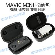【中壢NOVA-水世界】MAVIC MINI DJI 空拍機【主機 / 遙控器 硬殼收納包】配件包 硬殼包