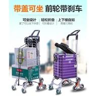 買菜車小拉車購物車可爬樓梯折疊便攜手拉車