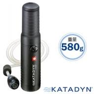 【瑞士 KATADYN】Combi Filter 攜帶式濾水器(可過濾至0.2微米_陶瓷濾心可清洗)/8017685