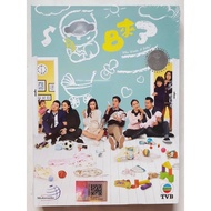 Hong Kong TVB Drama DVD Who Wants a Baby? BB來了