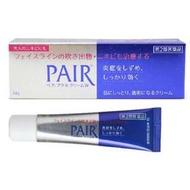 日本lion獅王Pair Acne W Cream痘痘藥膏 24g