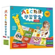 双美文創樂智屋 - ABC點讀學習寶盒 (基礎教材+波波狗點讀筆)