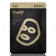 提提研TTM 保濕金箔黑面膜/補水黑面膜/調理禦痘黑面膜/瞬白酷涼黑面膜