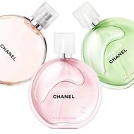 Chanel香奈兒香水粉色邂逅活力持久淡香黃色柔情女士香水50/100ml