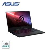 【ASUS】ROG Zephyrus M15 GU502LU-0112A10750H 華碩潮魂黑超薄西風之神S電競筆電(i7-10750H/GTX1660Ti 6G/16G/512G PCIE/15