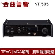 TEAC NT-505 黑 USB DAC MQA 解碼 網路播放器 | 金曲音響