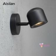 壁燈 LED壁燈北歐簡約鏡前燈走廊過道打光洗牆客廳臥室床頭閱讀愛斯蘭 2色
