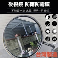 【ORO】ORO W410A自動定位型胎壓偵測器(顯示四輪胎壓胎溫、省電型發射器)