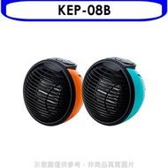 《可議價》嘉儀【KEP-08B】12片電子式葉片電暖器 優質家電