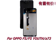 LCD TOUCHSCREEN OPPO F5 - F5 YOUTH - A73 - LCD TS OPP BLACK