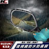 SUZUKI 鈴木 機車 SWISH NEX125 ADDRESS 後視鏡 防水膜 防雨貼 貼膜 貼