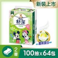 【舒潔】棉柔舒適抽取衛生紙-迪士尼版復古感100抽(16包x4串/箱)