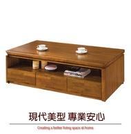 【綠家居】法普 時尚5尺實木五抽大茶几(附贈收納椅凳二張)
