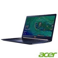 Acer SF514-52T-57FV 14吋輕薄筆電(i5-8250U/256G/8G