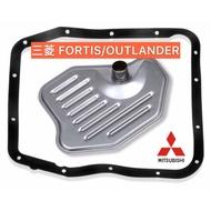 三菱 FORTIS OUTLANDER 菱帥 COLT PLUS 變速箱修理包 變速箱 小修包 自排修理包 自排油網包