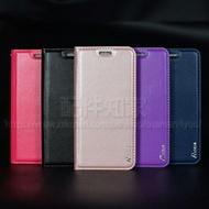 【吸合皮套】ASUS Zenfone Max Pro (M1) ZB602KL X00TDB 5.99 吋 磁吸側掀保護套/手機套/保護殼