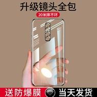 適用于紅米k30手機殼Redmik30鏡頭全包pro硅膠透明k30pro軟殼全包全包邊防摔超薄男女款外殼氣囊簡約
