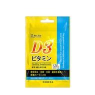 【BeeZin 康萃】瑞莎代言維生素D3錠x1(120錠/袋)