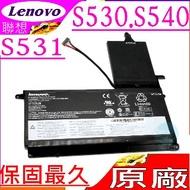 Lenovo電池-聯想 S5,S530,S531,S540,45N1164,45N1165,45N1166
