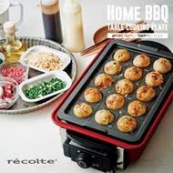 recolte日本麗克特|Home BBQ專用章魚燒烤盤RBQ-TP
