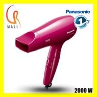 Panasonic 2000W EH-ND63 Foldable Handle Hair Dryer EHND63